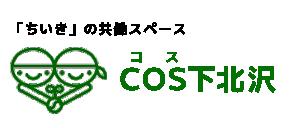 cosfamark